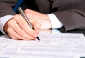 План работы комиссии по охране труда