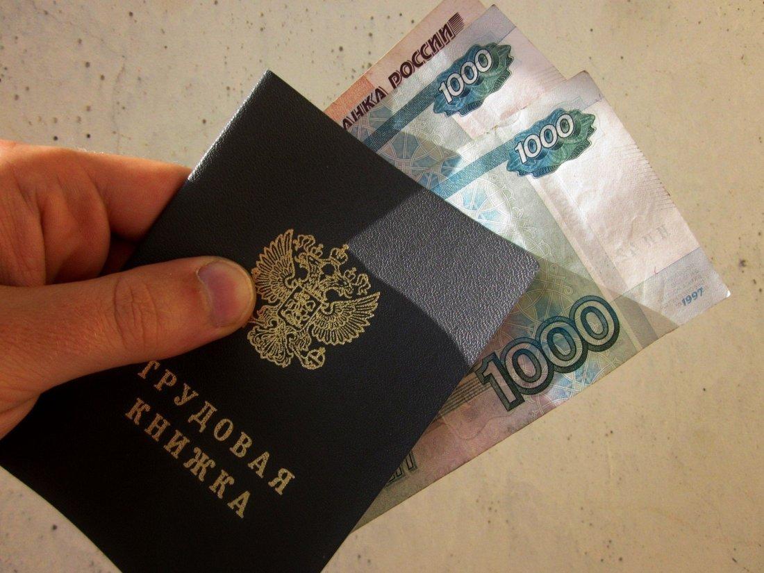 Пособия по безработице согласно закону РФ о занятости населения в РФ