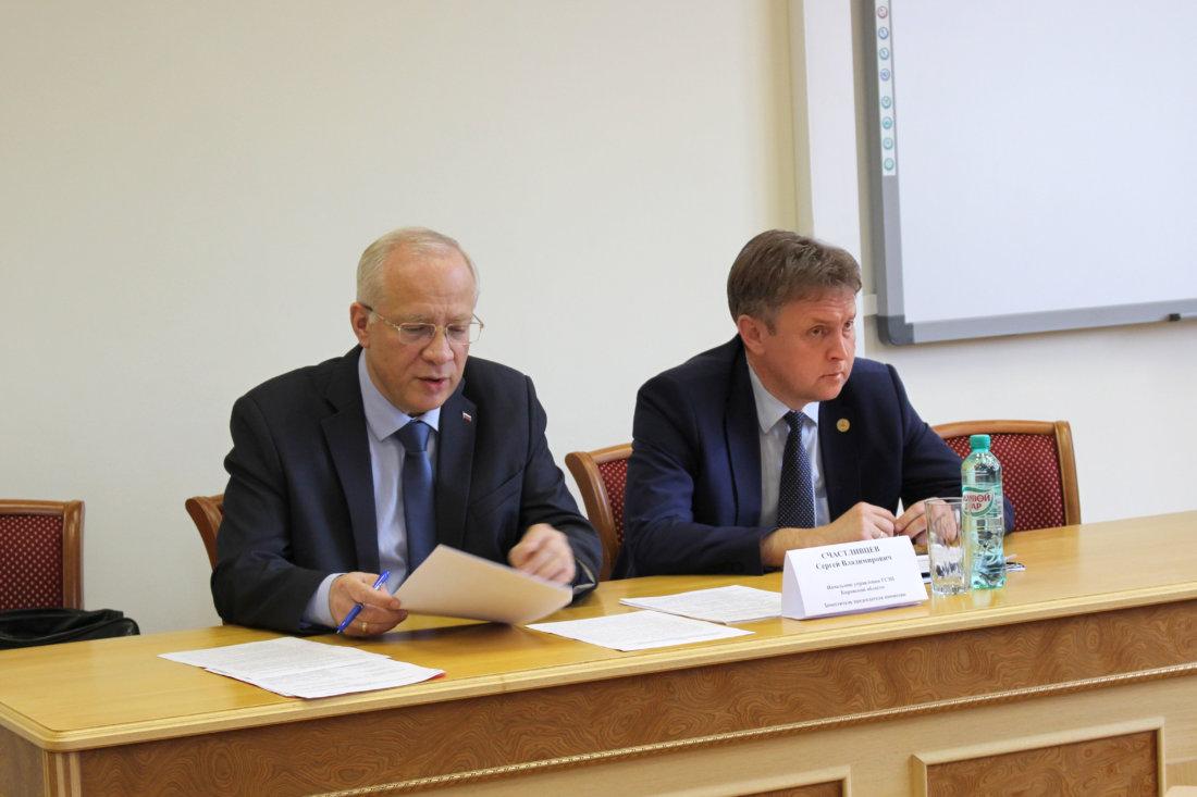 Подготовка положения о комиссии по охране труда