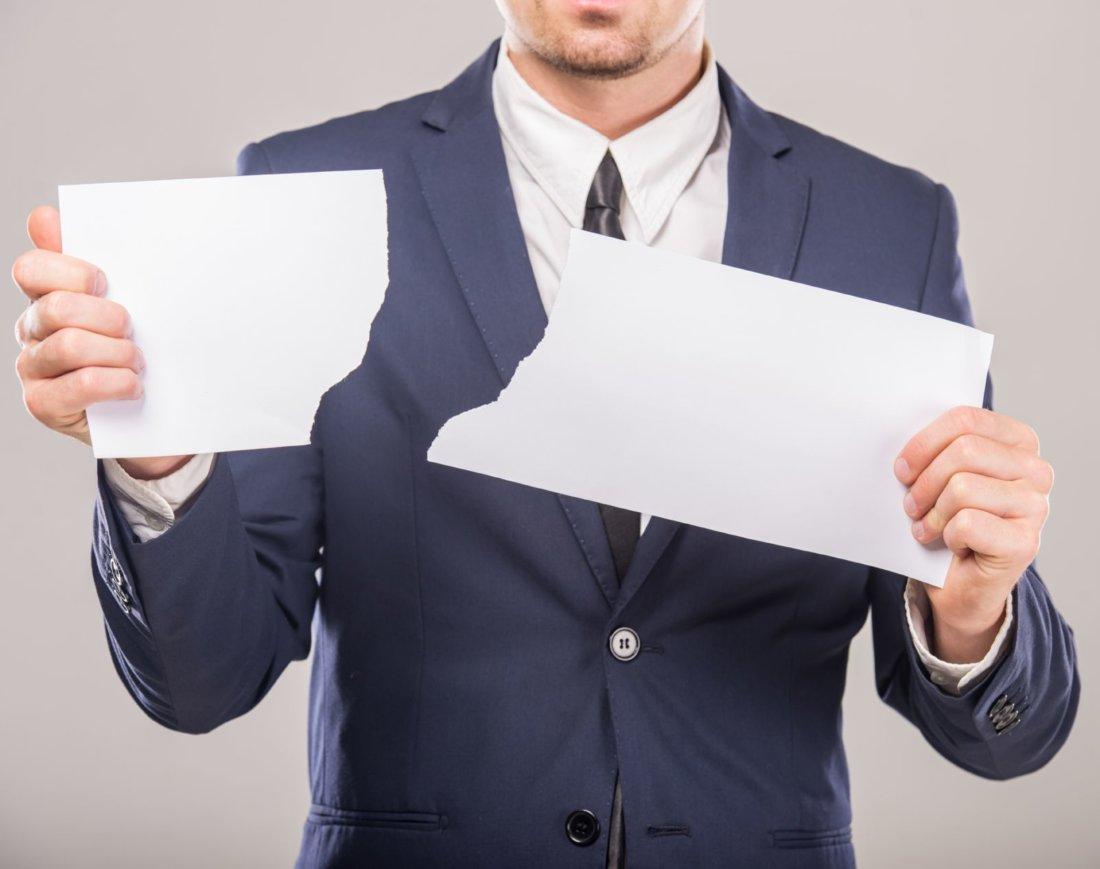 Расторжение трудового договора с работником