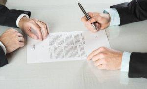 Структура трудового договора с работником