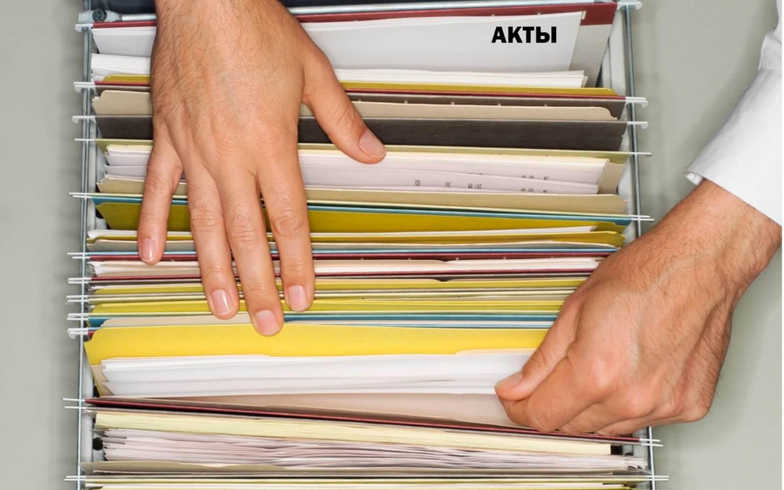 Прием и передача материальных ценностей по акту при увольнении и отпуске