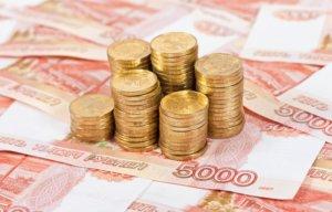 Материальная помощь в положении об оплате труда