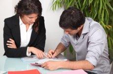Существенные изменения условий труда по ТК РФ и уведомление о них