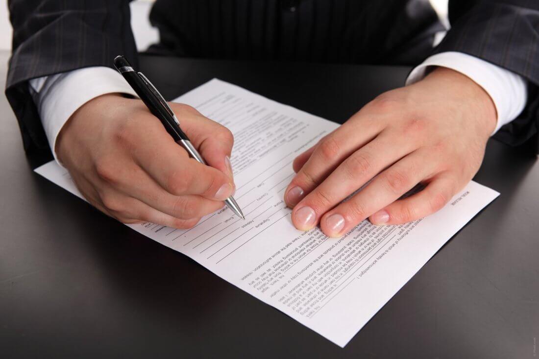 Должностные обязанности в трудовом договоре с генеральным директором