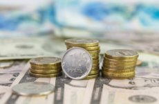 Образец приказа о стимулирующих выплатах и правила его составления