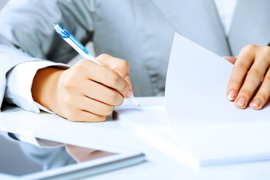 Обходной лист при увольнение в связи с переездом