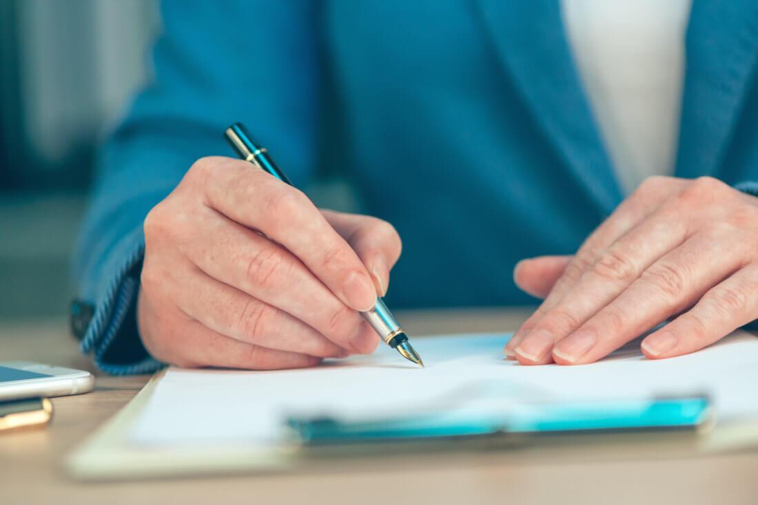Ознакомление с протоколом аттестации на соответствие занимаемой должности
