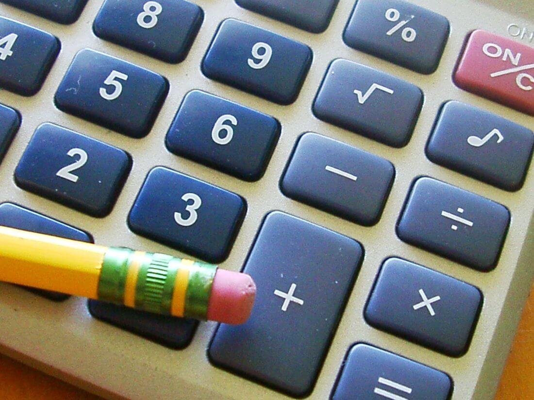 На какие выплаты начисляется районный коэффициент и как рассчитывается