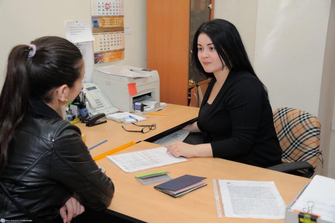 Документы для выплаты пособия по безработице