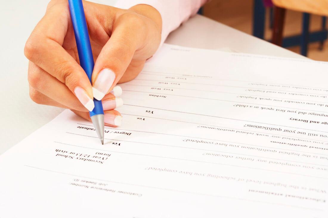 Заполнение анкеты на государственную службу