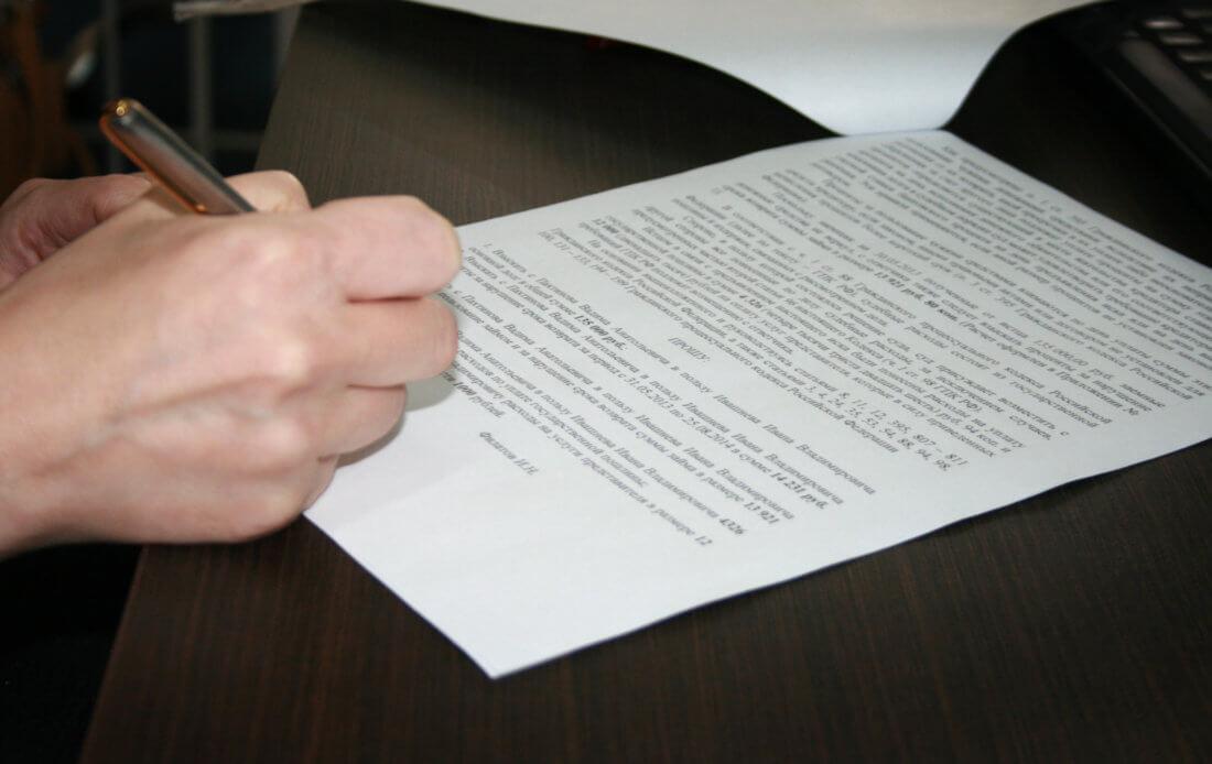 Трудовой договор определяет режим рабочего времени
