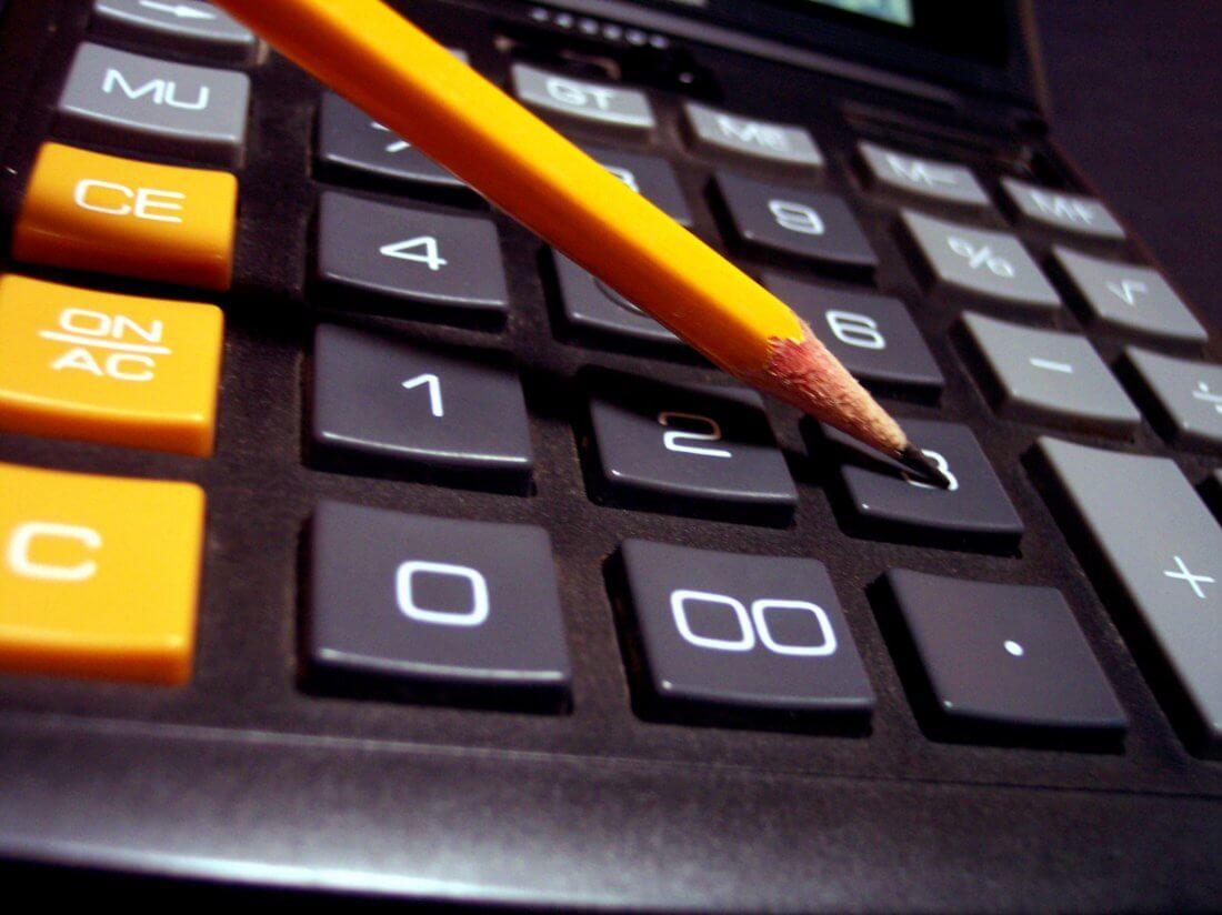 Увеличение заработной платы путем индексации