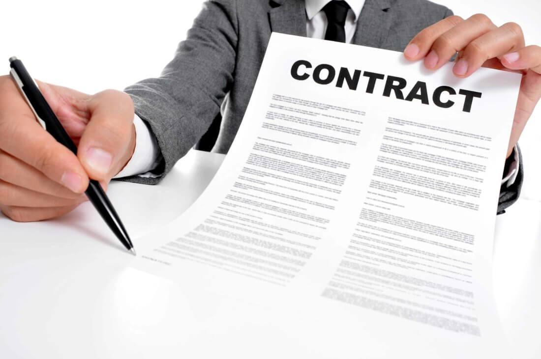 Понятие трудового соглашения
