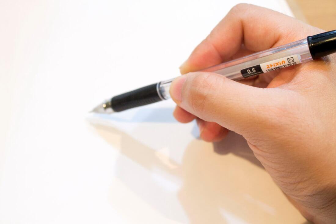 Советы по оформлению письмо работодателю после собеседования