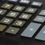 Примеры, как рассчитать районный коэффициент к заработной плате