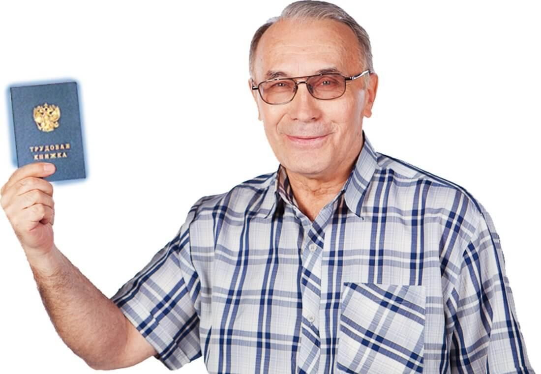 Для чего введена индексация работающим пенсионерам после увольнения