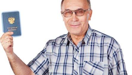 Вернут ли индексацию работающим пенсионерам после увольнения и в какие сроки