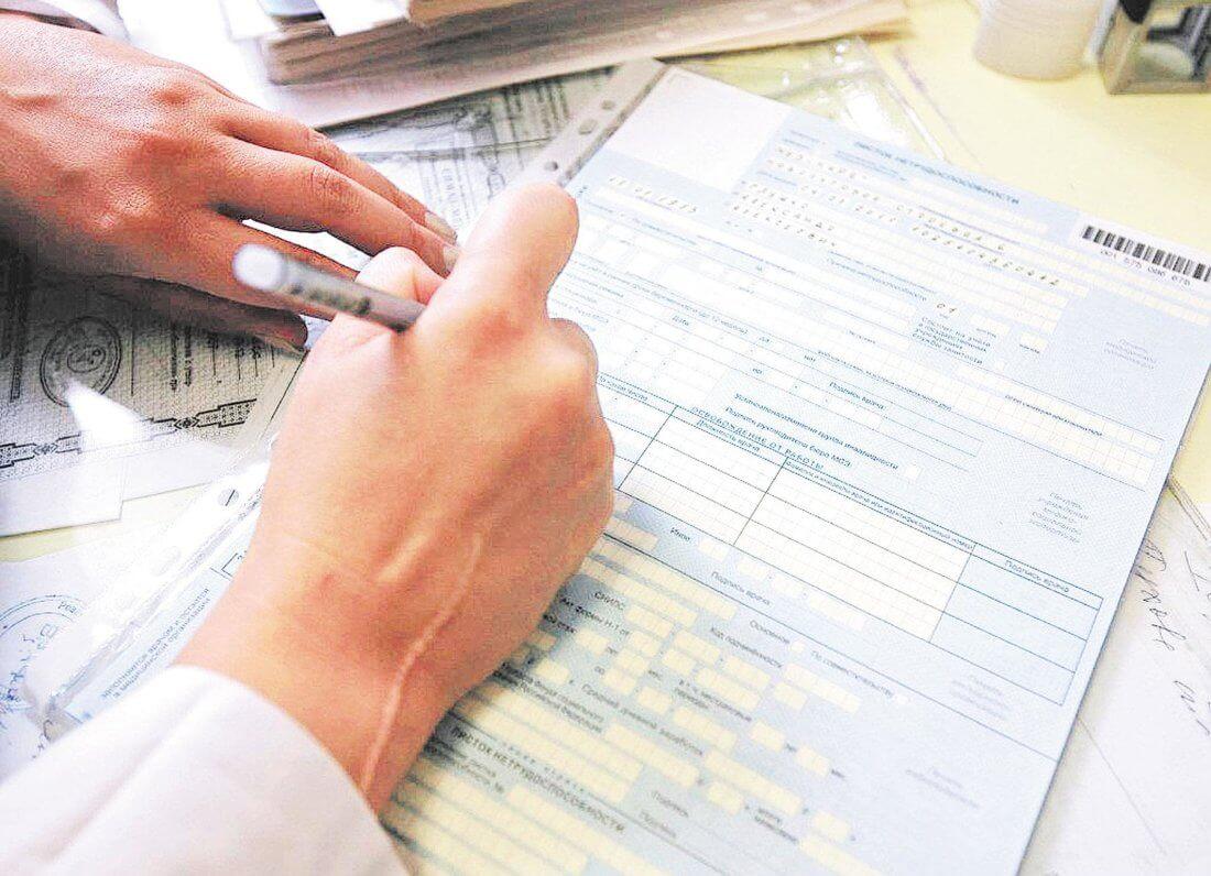 Сколько дней оплачивается больничный лист работодателем