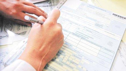 Сколько месяцев оплачивается больничный лист и как рассчитать компенсацию
