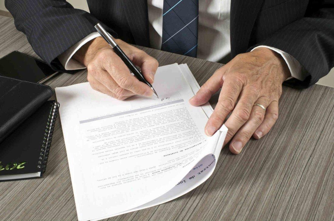 Договор материальной ответственности работника