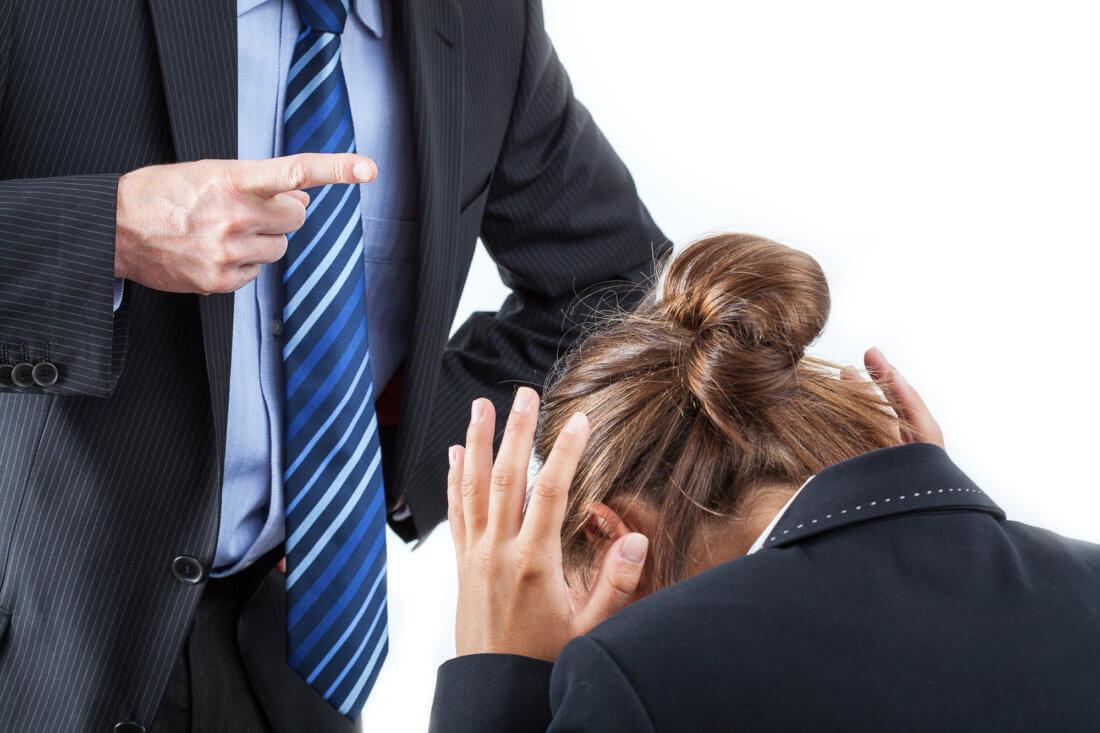 Причины дисциплинарного взыскания