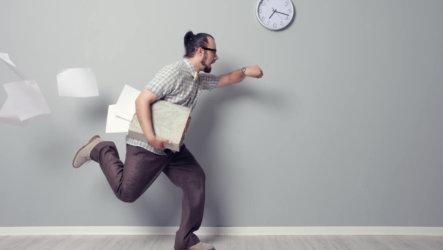 Порядок объявления выговора за опоздание на работу