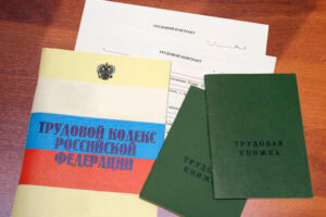 Выдача документов согласно статье 62 Трудового кодекса