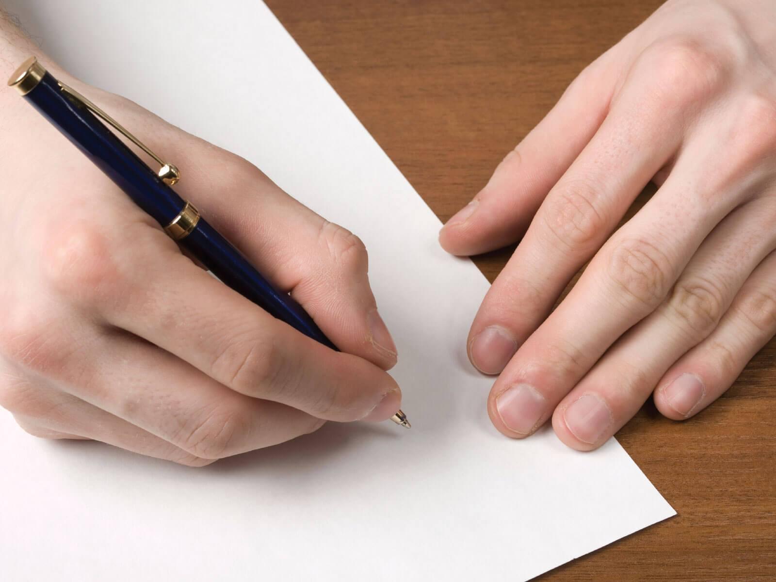 Как написать заявление на материальную помощь, используя образец документа