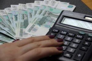 Налоги на белую зарплату