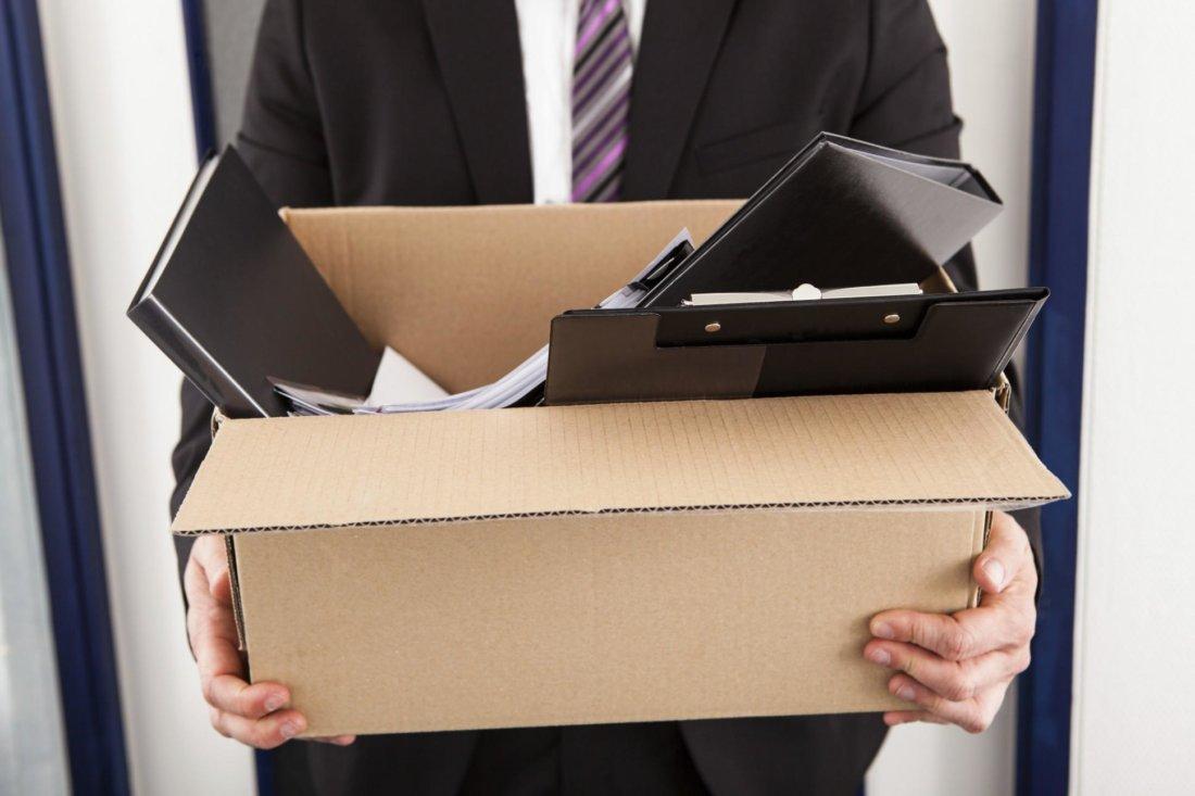 Обязательные процедуры при увольнении
