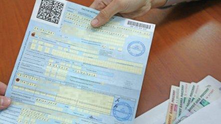 Как реализуются гарантии при временной нетрудоспособности в соответствии со статьей 183 ТК РФ