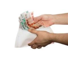 Как удерживают из зарплаты по исполнительному листу