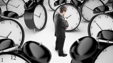 Образец приказа об установлении неполного рабочего времени и оплата при таком режиме труда
