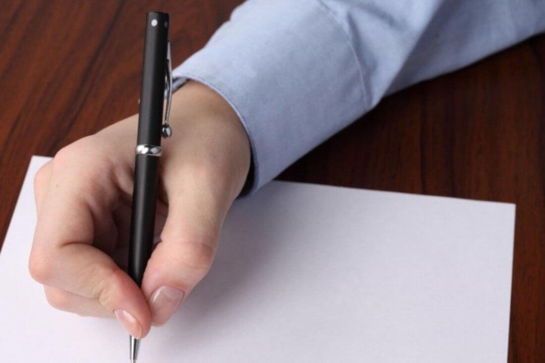 Заявление о приеме на работу для заключения договора
