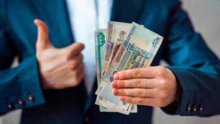 Компенсация работнику за использование имущества по статье 188 ТК РФ и варианты ее оформления