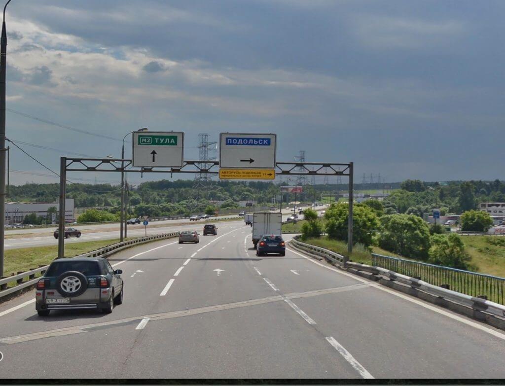 Компенсация расходов на проезд на личном автотранспорте по статье 325 ТК РФ