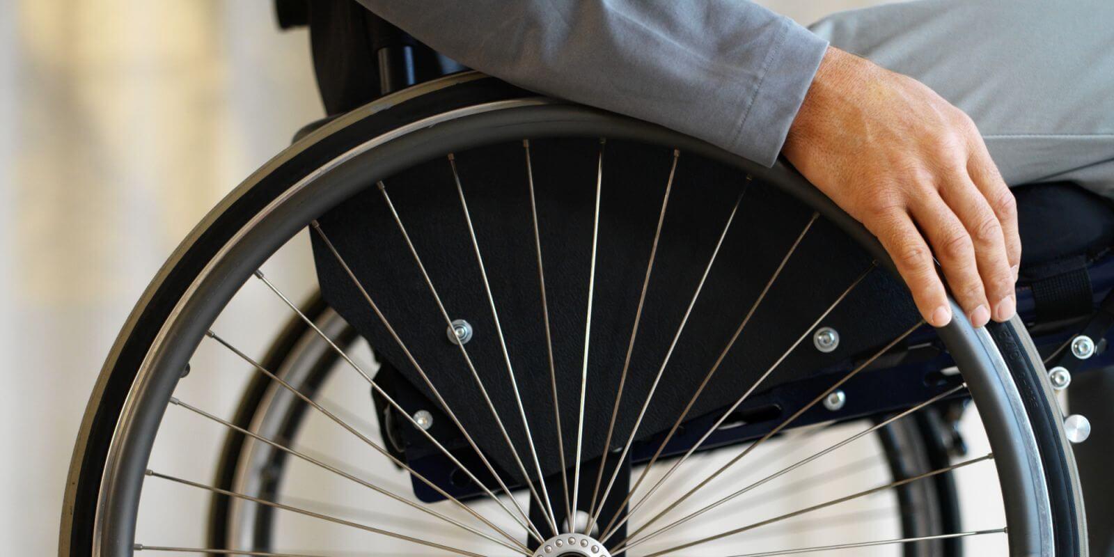 Какой может быть работа для инвалида 2 группы