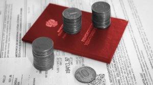 Пенсия работающего инвалида 2 группы