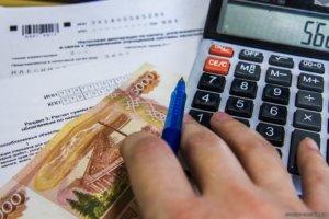 Налогообложение выплат по ГПД