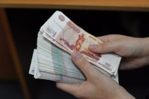 Оформление денежной компенсации за отпуск