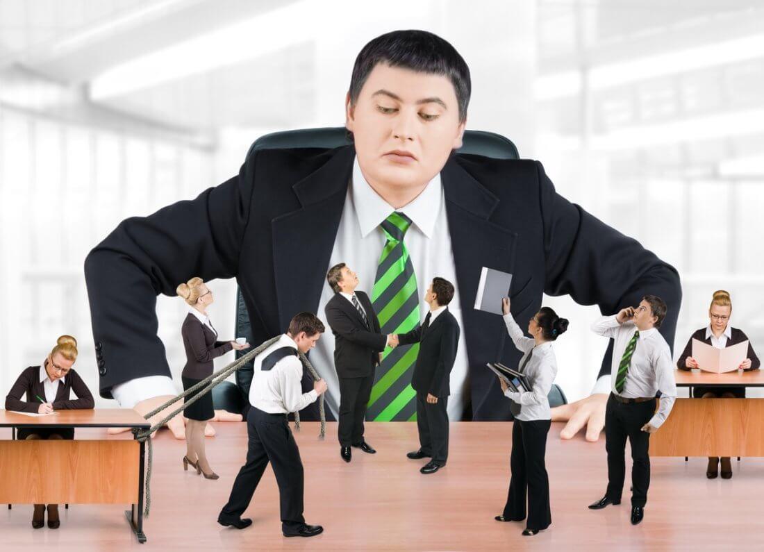 Правила внутреннего трудового распорядка для работника