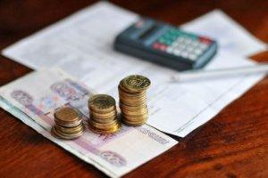 Компенсация госслужащим расходов на проезд по статье 325 ТК РФ