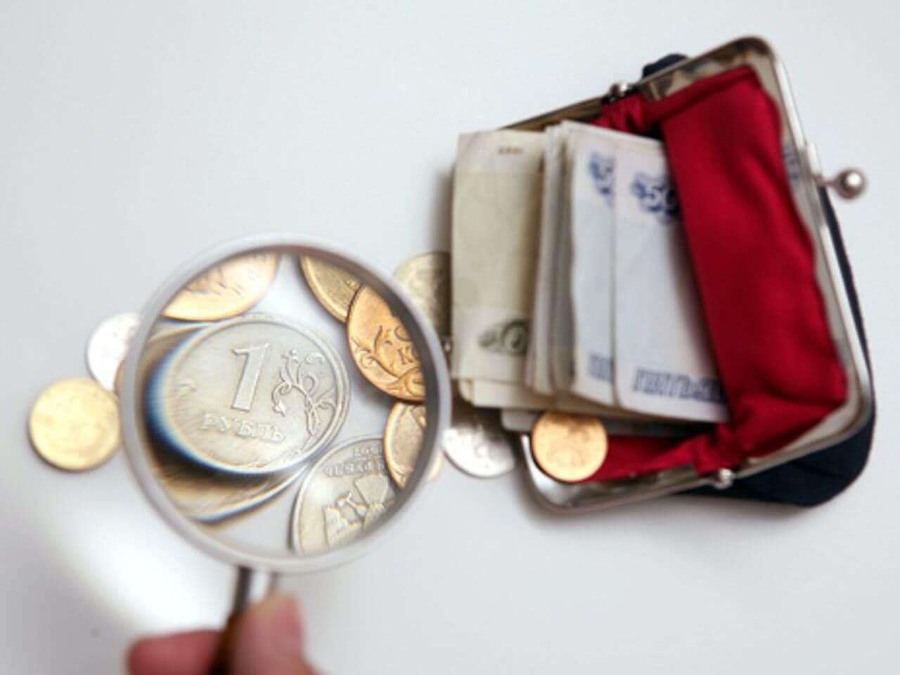 Может ли быть оклад меньше прожиточного минимума и что делать, если зарплата занижена