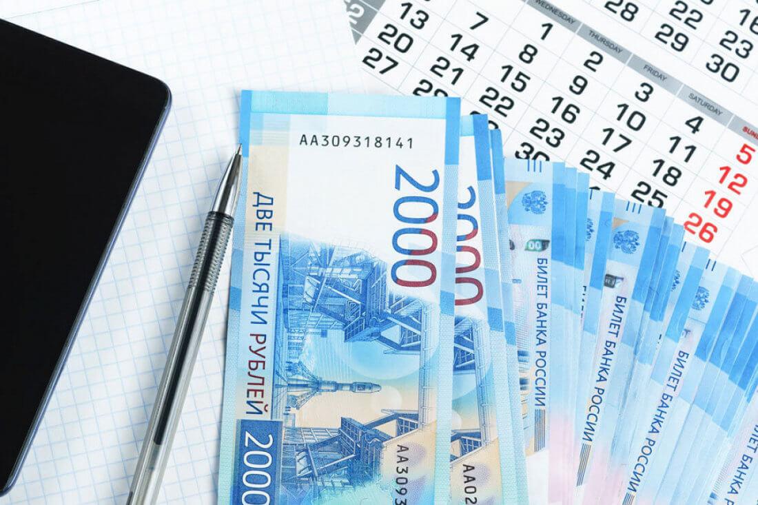 Введение стимулирующих выплат