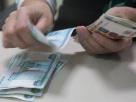 Что такое стимулирующие выплаты по ТК РФ