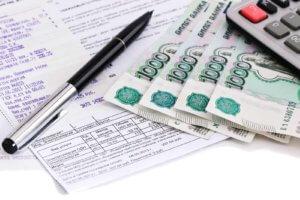 Условия получения стимулирующих выплат