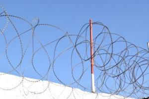 Ходатайство о приеме на работу для осуждённого