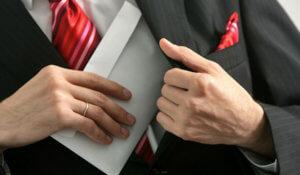 Информирование о выдаче заработной платы