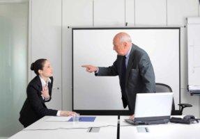 Порядок лишения премии за нарушение трудовой дисциплины